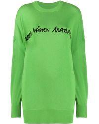 MM6 by Maison Martin Margiela - オーバーサイズ プルオーバー - Lyst