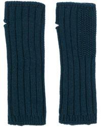 Holland & Holland カシミア フィンガーレス手袋 - ブルー