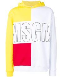 MSGM - カラーブロック セーター - Lyst