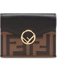 Fendi - 三つ折り財布 - Lyst