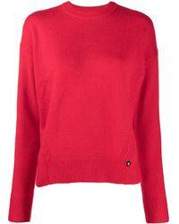 Calvin Klein Джемпер С Круглым Вырезом - Красный