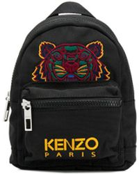 KENZO Mini Tiger Backpack - Black