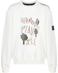 Peuterey プリント スウェットシャツ - ホワイト