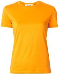 Enfold クルーネック Tシャツ - マルチカラー