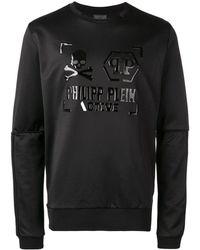 Philipp Plein Printed Logo Jumper - Black