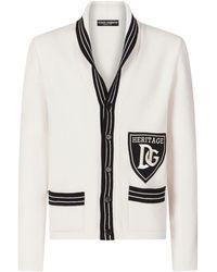 Dolce & Gabbana Кардиган Heritage - Белый