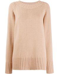 Maison Margiela - オーバーサイズ セーター - Lyst