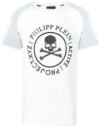 Philipp Plein - スカルロゴ Tシャツ - Lyst