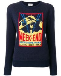 J.won - French Alps Sweater - Lyst