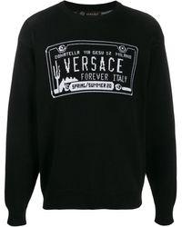 Versace - ロゴインターシャ セーター - Lyst