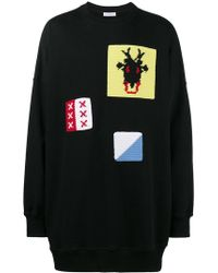 JW Anderson - Oversized Crochet Embellished Sweater - Lyst
