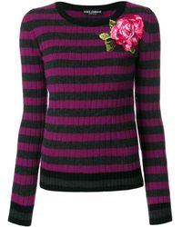 Dolce & Gabbana - ボーダーセーター - Lyst