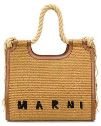 Marni - ホリゾンタル トートバッグ - Lyst