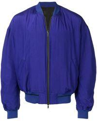 Haider Ackermann Silk Bomber Jacket - Blue