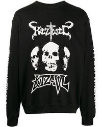 KTZ Twtc スカル スウェットシャツ - ブラック