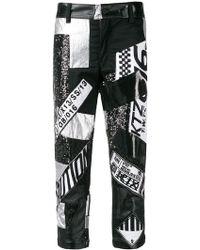 KTZ - Multi Fabric Patchwork Trousers - Lyst