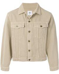 Closed - Cropped Denim Jacket - Lyst