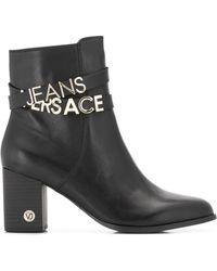 Versace Jeans Couture ストラップ アンクルブーツ - ブラック