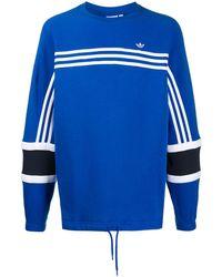 adidas ストライプ スウェットシャツ - ブルー