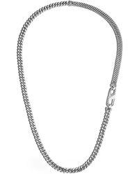 John Hardy Цепочка На Шею Classic Chain Curb Link (7 Мм) - Металлик