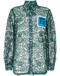 N°21 - シアーシャツ - Lyst