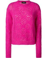 Rochas メッシュ セーター - ピンク