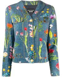 Boutique Moschino フローラル デニムジャケット - ブルー