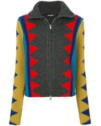 DSquared² Jacquard Zip Cardigan - Multicolour