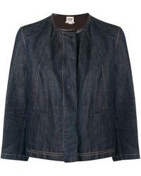 Hermès Pre-owned Collarless Denim Jacket - Blue