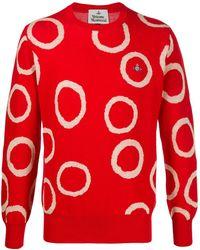 Vivienne Westwood ジャカード セーター - レッド