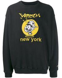 Buscemi - New York スウェットシャツ - Lyst