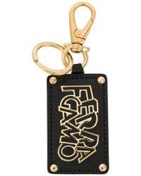 Ferragamo - Logo Plaque Keychain - Lyst