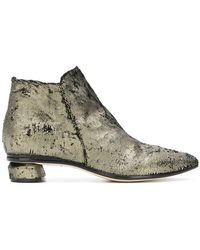 Officine Creative - Soizic Ankle Boots - Lyst