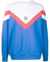 PUMA Iconic Mcs スウェットシャツ - ブルー