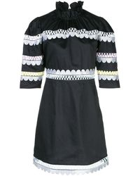 Cynthia Rowley - Whitley スカラップ ドレス - Lyst