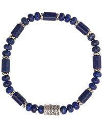 John Hardy Silver Classic Chain Lapis Lazuli Bead Bracelet - Синий