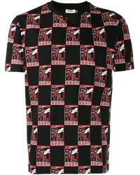 KENZO - プリント Tシャツ - Lyst