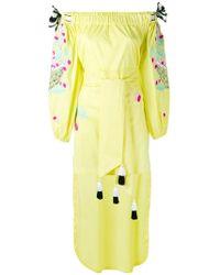 Yuliya Magdych - 'cherry' Dress - Lyst