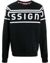 Rossignol - ロゴ スウェットシャツ - Lyst