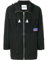 KENZO Hyper Parka Coat - Black