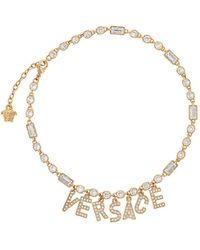 Versace Колье С Подвеской-логотипом - Металлик