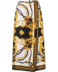 Versace Укороченные Брюки С Принтом Baroque - Многоцветный