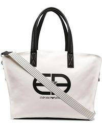 Emporio Armani ロゴ キャンバス トートバッグ - ホワイト