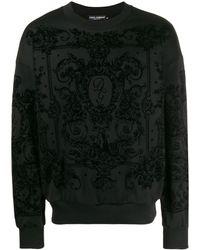 Dolce & Gabbana - テクスチャード スウェットシャツ - Lyst