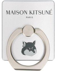 Maison Kitsuné Schlüsselanhänger mit Logo - Mettallic