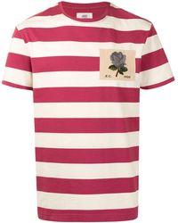 Kent & Curwen ストライプ Tシャツ - ホワイト