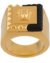 Versace Кольцо С Логотипом - Многоцветный