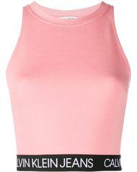 Calvin Klein ロゴ スポーツブラ - ピンク
