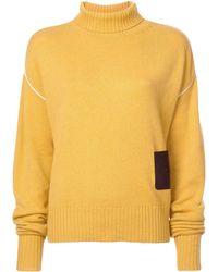 Rochas オーバーサイズ セーター - イエロー