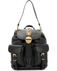 Moschino Logo-embellished Leather Backpack - Black